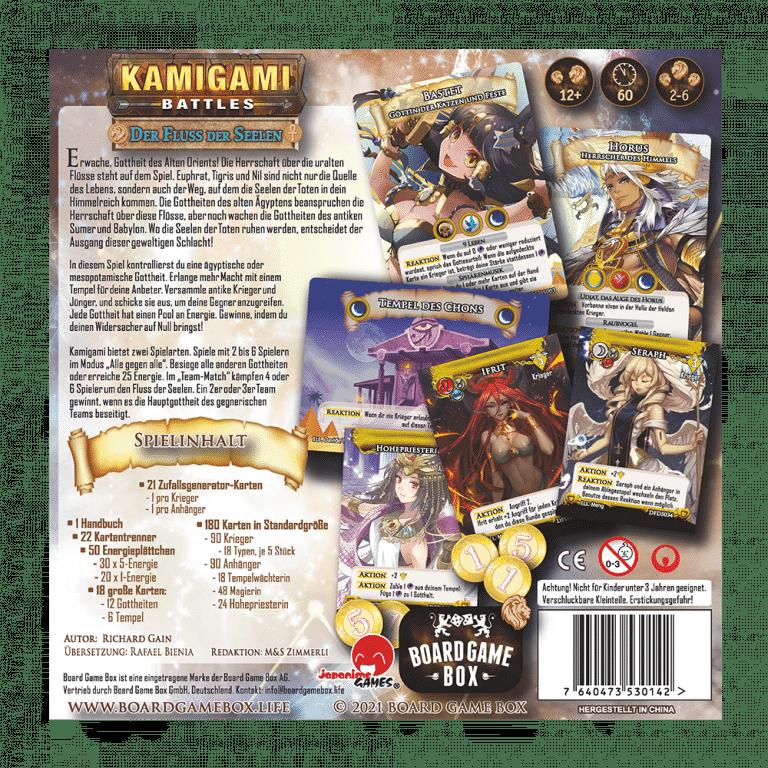 Kamigami Bildergalerie 1-3